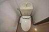 トイレ,2LDK,面積51.67m2,賃料5.6万円,近鉄奈良線 富雄駅 徒歩24分,近鉄けいはんな線 白庭台駅 3.2km,奈良県奈良市二名3丁目