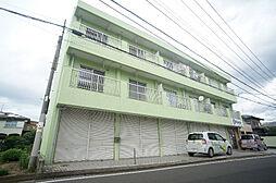 石田ビル[2階]の外観