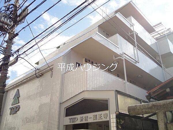 トップ新宿薬王寺 4階の賃貸【東京都 / 新宿区】