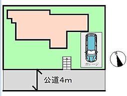 臼井 土地