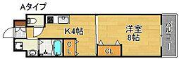 シーガルマンションII[3階]の間取り
