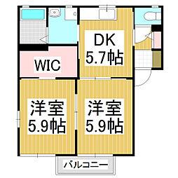 ディアスサニーヒル A棟[2階]の間取り