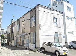 北海道札幌市豊平区水車町7丁目の賃貸アパートの外観