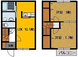 [テラスハウス] 栃木県芳賀郡益子町七井中央 の賃貸【/】の間取り