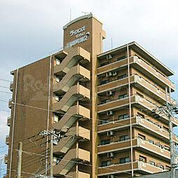 「ライオンズマンション京都河原町第2」[8階]の外観