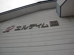 愛知県名古屋市中川区長良町2丁目の賃貸アパートの外観