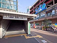 駅 560m 国領駅