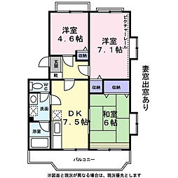 東京都日野市三沢1丁目の賃貸マンションの間取り