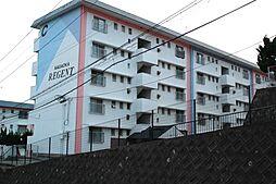 長丘リーゼントコーポレーションC棟[501号室]の外観