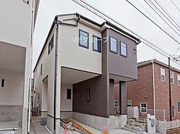 都賀駅 2,940万円
