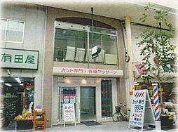田町Mikiビューティースクエアビル[502号室]の外観