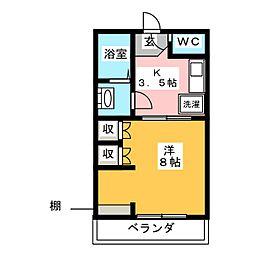 エコノビルV[2階]の間取り