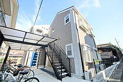 東急東横線 菊名駅 徒歩8分の賃貸アパート