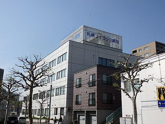 札幌ライラック...