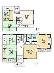 加古川駅 690万円