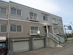 北海道札幌市清田区平岡一条6丁目の賃貸アパートの外観