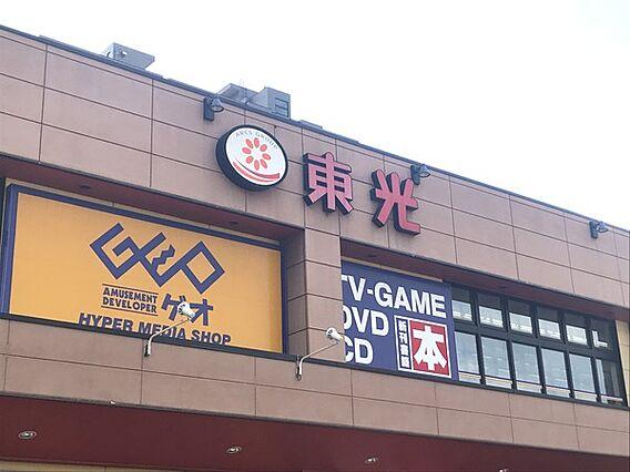 ゲオ札幌豊平店...