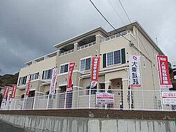 山口県下関市長府才川2丁目の賃貸アパートの外観