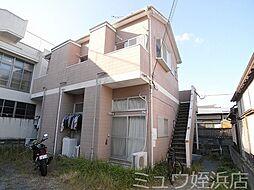 姪浜駅 2.1万円