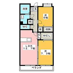 Court・Girasole西焼津[3階]の間取り
