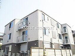 阿佐ヶ谷駅 9.2万円