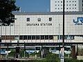 岡山駅まで13...