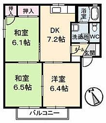 メゾン・ド・エスポワール B棟[2階]の間取り