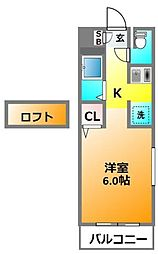 ハイツけやき三番館[2階]の間取り