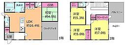 四街道駅 2,580万円