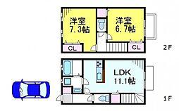JR中央線 三鷹駅 徒歩14分の賃貸テラスハウス 1階2LDKの間取り