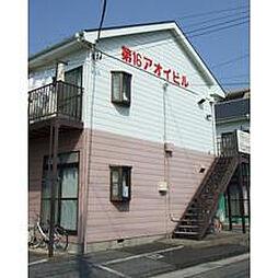 埼玉県春日部市中央3丁目の賃貸アパートの外観