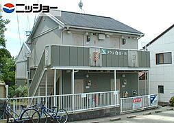タウン自由ヶ丘[2階]の外観
