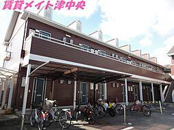 三重県津市一身田平野の賃貸アパートの外観
