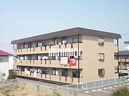 グローバルマンション[2階]の外観