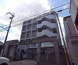 京都府京都市中京区壬生東土居ノ内町の賃貸マンションの外観