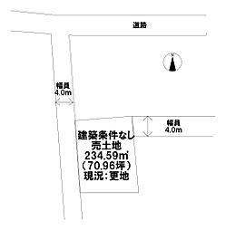 箱田町 売土地