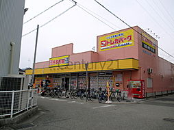 ShellPool6[1階]の外観