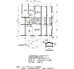 兵庫県三田市すずかけ台3丁目の賃貸マンションの間取り