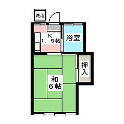 【敷金礼金0円!】オレンジハイム