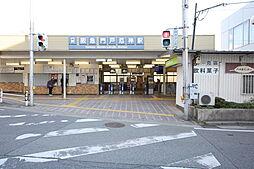 阪急門戸厄神駅