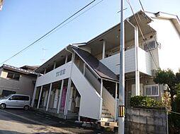 グランドハイツ鎌倉[103号室]の外観
