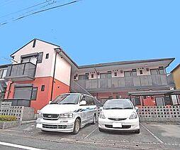 京都府京都市左京区下鴨南茶ノ木町の賃貸アパートの外観