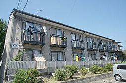 ガーデン恵比須A[2階]の外観