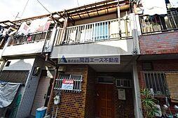 近鉄大阪線 久宝寺口駅 徒歩10分