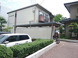 アーバンライフ B棟[1階]の外観