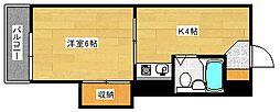 広島県広島市安佐南区西原5丁目の賃貸マンションの間取り