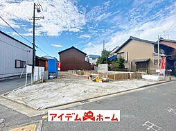 西桑名駅 2,380万円