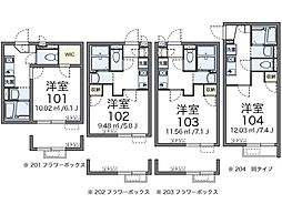 都営三田線 新板橋駅 徒歩12分の賃貸アパート 1階1Kの間取り