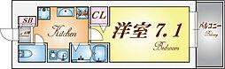 ISOGAMI EAST[9階]の間取り