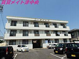 三重県津市修成町の賃貸マンションの外観